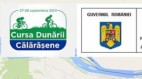 Cursa Dunarii Calarasene ~ 2014